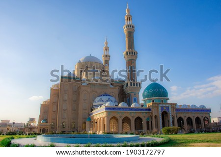 The most famous mosque in the city of Erbil, Kurdistan Region of Iraq - Jalil Khayat Mosque in the Turkish style