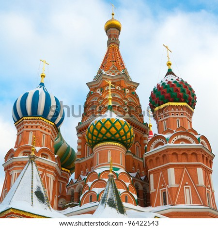 The Most Famous Place In Moscow - St Basil's Cathedral