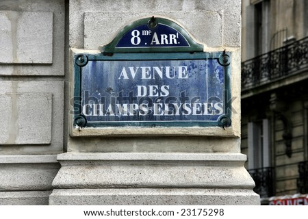 The most famous street in the world - Avenue des Champs Elysees in Paris, France - stock photo