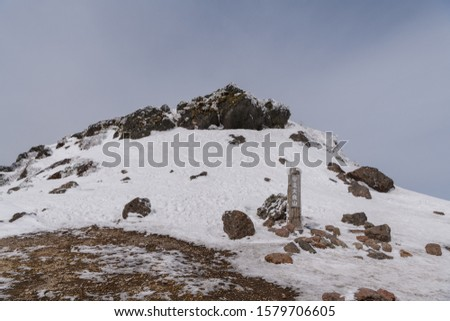 "The mountain summit of Mt.Adatara : Translation ""Bandai Asahi National Park"" ""Elevation 1700 m"" ""Mt.Adatara"" #1579706605"