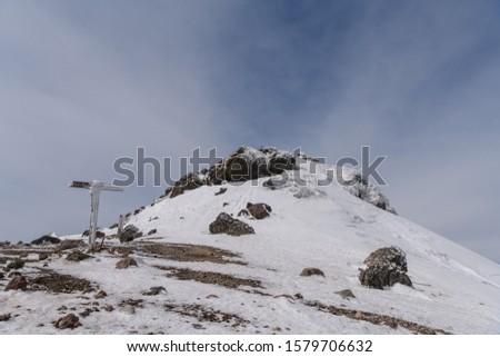 "The mountain summit of Mt.Adatara : Translation ""To Choshigatakiguchi via Mt.Osho""  ""Bandai Asahi National Park"" ""Elevation 1700 m"" ""Mt.Adatara""  #1579706632"
