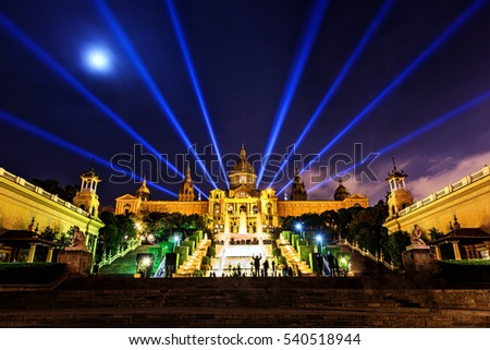 Shutterstock The Museu Nacional d'Art de Catalunya, abbreviated as MNAC, is the national museum of Catalan visual art located in Barcelona, Catalonia, Spain. Night view with lights