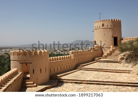 Photo of  The Nakhal fort, Barka, Oman
