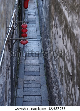The narrow lane in the ancient town in the south of the China
