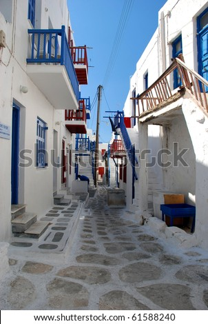 The narrow streets on the island of Mykonos, typical of the Greek island, greek colours
