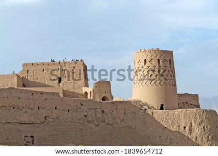The Naryn castle or Narin Castle is a mud-brick fort or castle in the town of Meybod, Iran. Structures like these constituted the government stronghold in some of the older (pre-Islamic) towns. Stok fotoğraf ©
