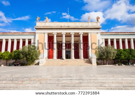 The National Archaeological Museum in Athens houses the most important artifacts from a variety of archaeological locations around Greece from prehistory to late antiquity.