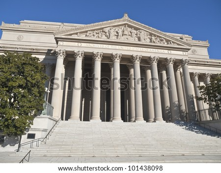 The National Archives Building in Washington DC.