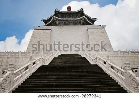 The National Chiang Kai-Shek Memorial Hall