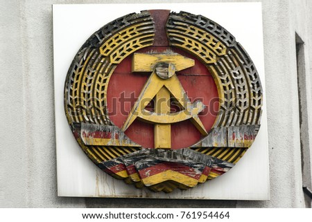 the national emblem of the...