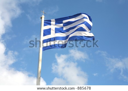 The national flag of Greece.