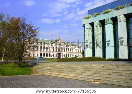 The National Library and Supreme Court architecture in Warsaw, Poland - stock photo