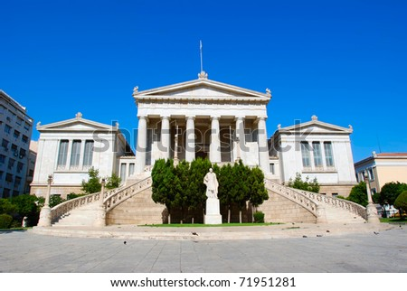 The national library of Greece in Athens