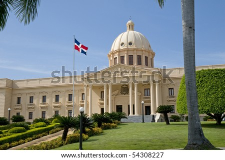 The National Palace in Santo Domingo houses the offices of the Executive Branch (Presidency and Vice-Presidency) of the Dominican Republic.