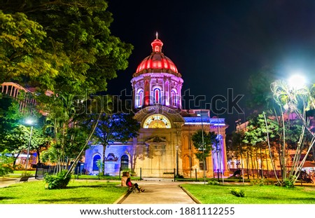 The National Pantheon of Heroes and oratory of the Virgin Our Lady Saint Mary in Asuncion, Paraguay Foto stock ©
