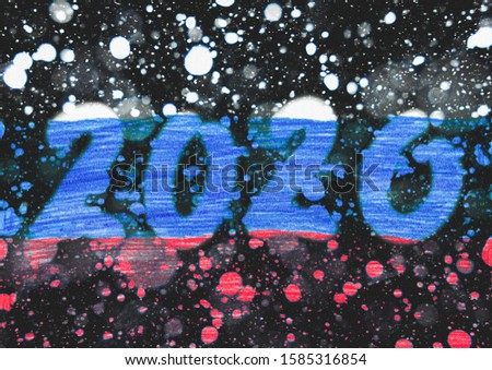 The New 2020 greetings are drawn on the snow-covered national flag of Russian federation. For advertising, banner or greeting card