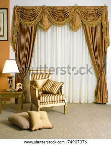 The nice design and decoration of living room - stock photo