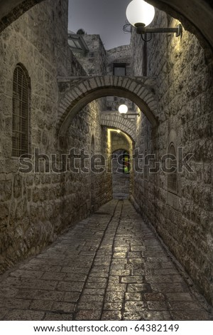 The night in Jerusalem streets - stock photo