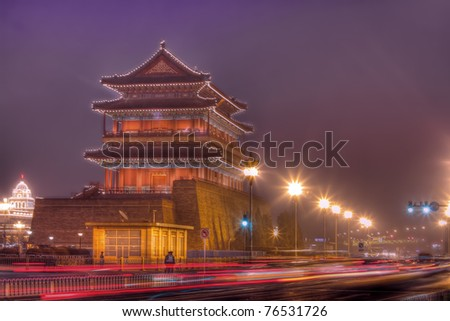 The night scene of the forbidden city of China with light
