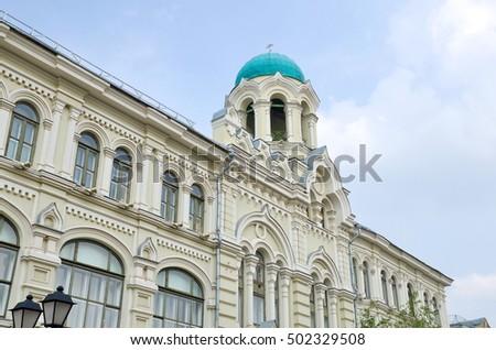 The Nikolo-Greek monastery on Nikolskaya street, Moscow, Russia