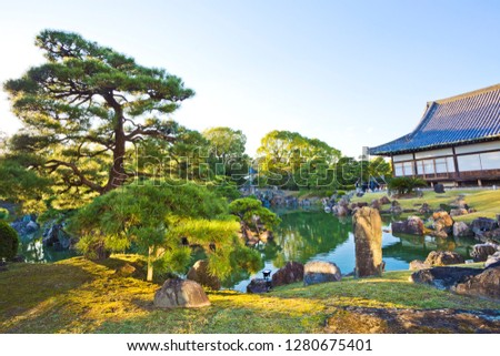 The Ninomaru Palace served as the residence and office of the shogun during his visits to Kyoto. Surviving in its original form, the palace consists of multiple separate buildings.  #1280675401