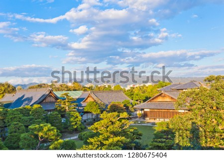 The Ninomaru Palace served as the residence and office of the shogun during his visits to Kyoto. Surviving in its original form, the palace consists of multiple separate buildings.  #1280675404