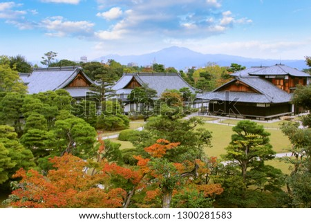The Ninomaru Palace served as the residence and office of the shogun during his visits to Kyoto. Surviving in its original form, the palace consists of multiple separate buildings.  #1300281583