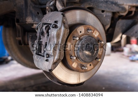 The noise brake indicator;The brake pads are scraped off when the brake pads are low, causing a loud noise and know that it is time to maintenance the brakes of car. #1408834094