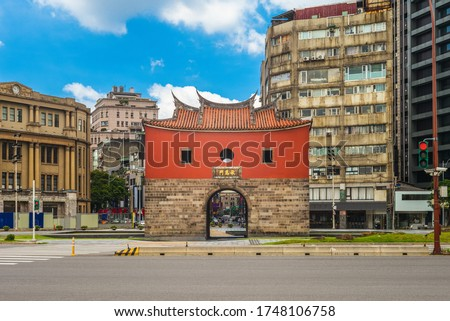 """the north gate, cheng en gate, of old taipei city. the translation of the chinese text on the gate is """"cheng en gate"""""""