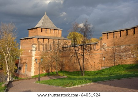 The north-west tower and gate of the kremlin in Nizhny Novgorod, Russia