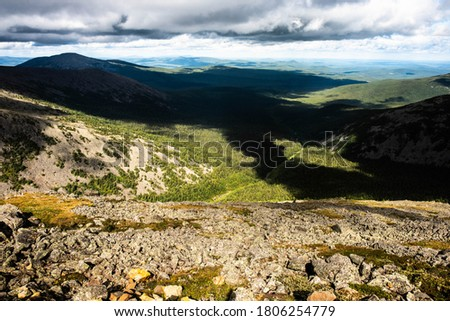 The Northern Ural mountains, picturesque view on the Iov ravine, Russia. The ravine is near from the Konzhakovsky Stone, the highest top of Sverdlovsk region. One can reach to this place from Karpinsk