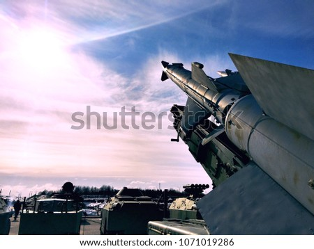 The nuclear tomahawks are directed to the sunny sky. Social problems. Hostilities. Economic instability.