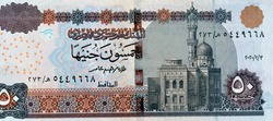 The obverse side of 50 Egyptian pounds banknote year 2020, obverse side has Abu Hurayba Mosque (Qijmas al-Ishaqi Mosque). A large fragment of the side.