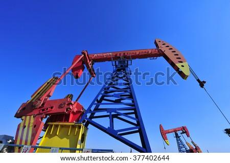 The oil pump  #377402644