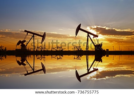 The oil pump, industrial equipment  Stockfoto ©