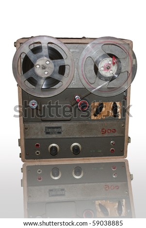 The old audio tape recorder.
