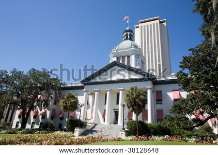The old Florida State Capital building, now a museum, stands in front of the new capital offices in Tallahassee, Florida.