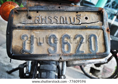 The old license plate of the motorcycle