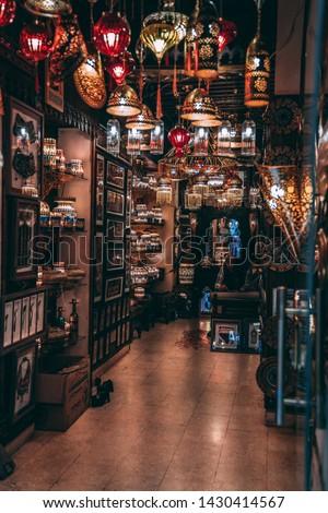 The Old Market Of Egypt Khan Al khalili #1430414567