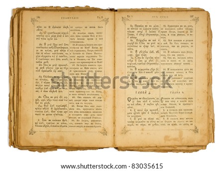 The old open book - the gospel in Old Russian language - stock photo