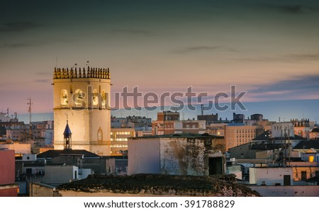 the old part of the Town, Badajoz, Extremadura, Spain, Europe