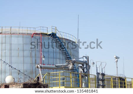 The old petrochemical industrial Plant. - stock photo