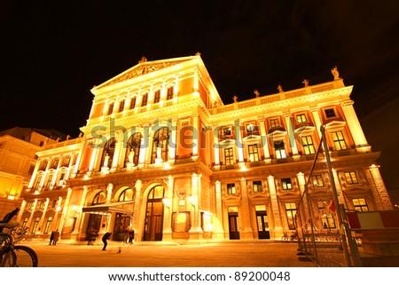 The Opera house in Vienna, Austria, Europe. - stock photo