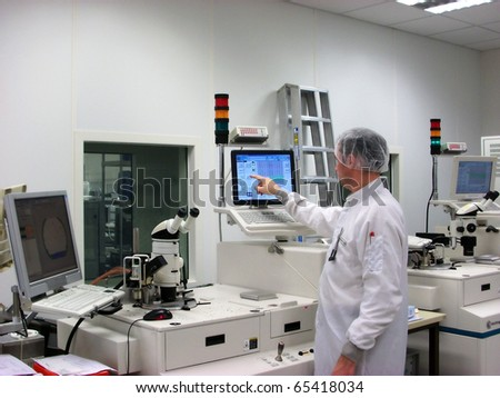 The operator of the measuring station