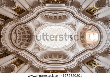The original dome of the baroque church of San Carlo alle Quattro Fontane, Borromini's masterpiece. Rome, Lazio, Italy Foto stock ©