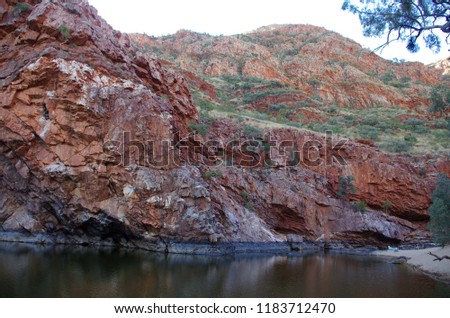 The Ormiston gorge in the Ormiston gorge in the Red Centre, in Australia #1183712470