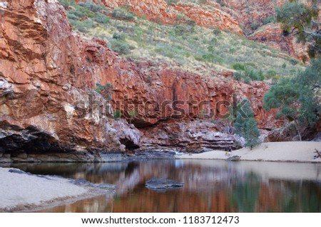 The Ormiston gorge in the Ormiston gorge in the Red Centre, in Australia #1183712473