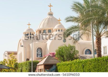 The Orthodox Church in Sharm El Sheikh #561096010