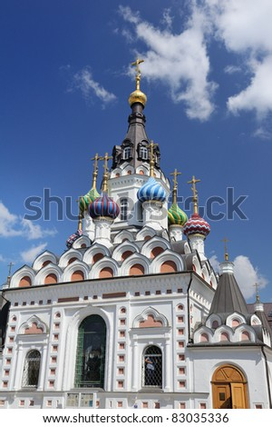 The orthodox church with colored domes