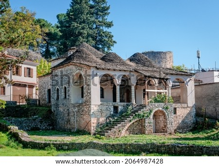 The Ottoman library, the remains of a building used as a library during the ottoman era. Located in the fortified old town of Ioannina, in Epirus, Greece.